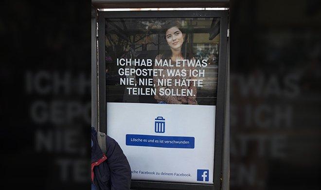 facebook-plakat-loeschen
